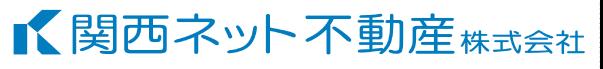 関西ネット不動産株式会社