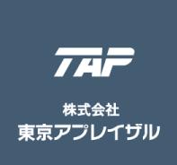 TAP 東京アプレイザル