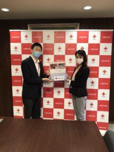 日本赤十字社への募金